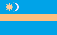 In 2004, the Szekler National Council (SNC) created an emblem for the Szeklers of Transylvania, the descendants of the original Hungarian settlers. On a light blue background with a horizontal gold bar in the middle and an eight pronged gold star representing the eight Szekler regional jurisdictions and with the crescent moon next to it symbolizing the Szekler belief of a better future. The symbolism is derived from a 1659 seal of the National Assembly of Transylvania.
